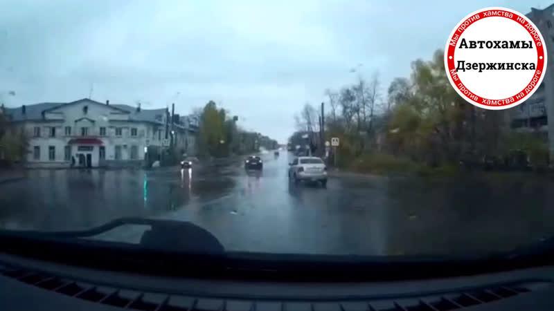 Автохамы Дзержинск Обгон по встречке