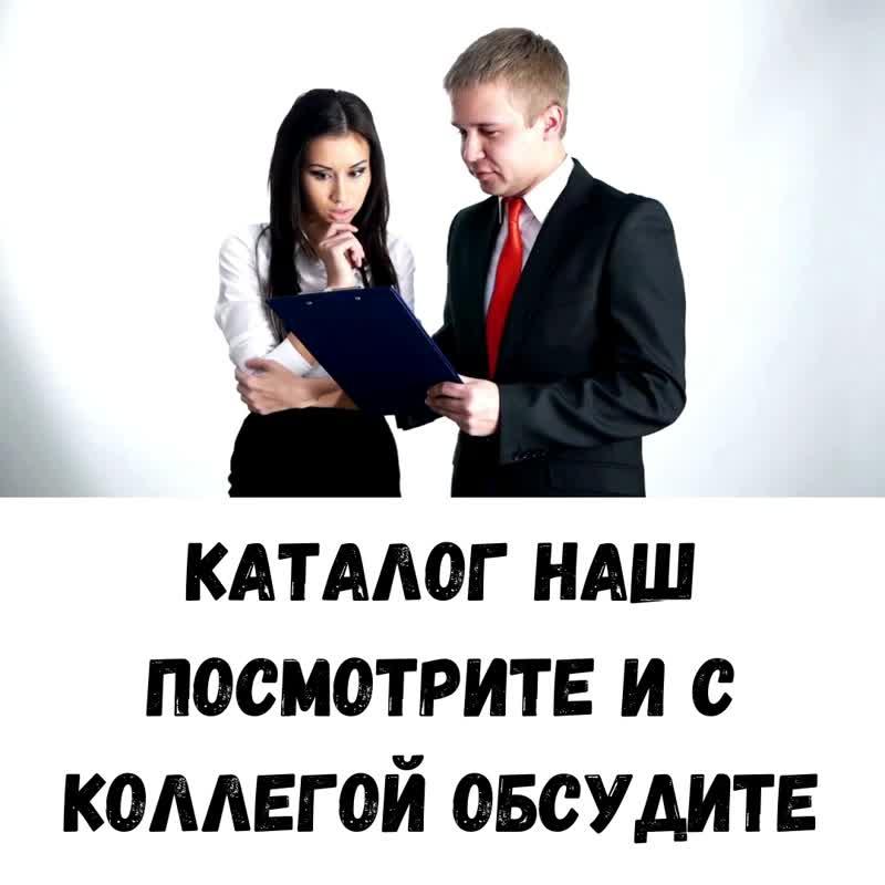 Как заказать товар в нашем интернет- магазине - магазин женской одежды больших размеров из Турции КАНАДА - Сочи, Адлер, Москва