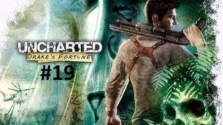 Uncharted: Drake's Fortune | All Collectibles Guide With Timecodes | Unwelcome Guests | #19