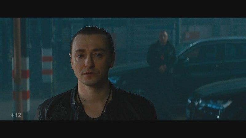 Сергей Безруков группа Крестный папа Не про нас премьера клипа 2018