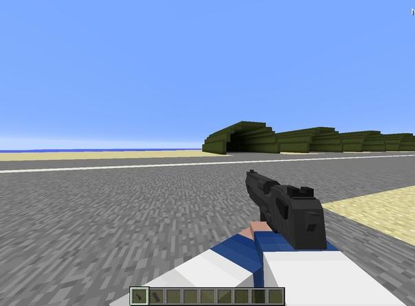 майнкрафт мод на оружие версия 1.11 #9