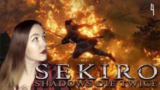 ТУШИТЕ (4) ⛩️ SEKIRO: Shadows Die Twice ⛩️ Полное женское прохождение на русском