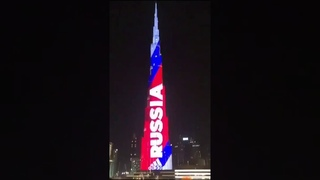 Высочайшее здание мира небоскреб «Бурдж Халифа» в Дубае окрасилось в цвета российского флага!
