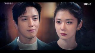 대박부동산( Sell Your Haunted House) OST Part 1 FMV - I Got Ya (정용화, Jung Yong Hwa)
