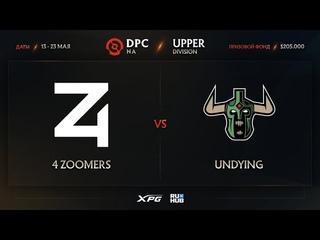 4 Zoomers vs Undying, Dota Pro Circuit 2021 NA S2, bo3, game 2 [Mortalles & Adekvat]