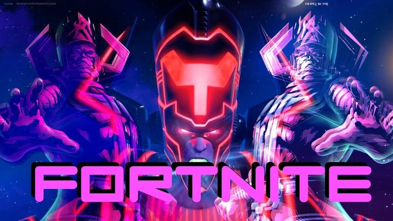 Fortnite Галактус Ивент Последний Бой