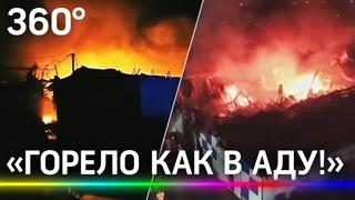 «Горело как в аду!» Кадры тушения крупного пожара на складе макулатуры в Нижнем Новгороде