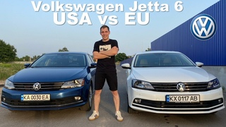 Сравнение Jetta 6 USA vs Jetta 6 EU