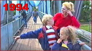 РОДИНА в 90-х!!! Страшный МОСТ!!! Лучшее для игры в ДЕТСТВЕ 60-х!!! 2ч.