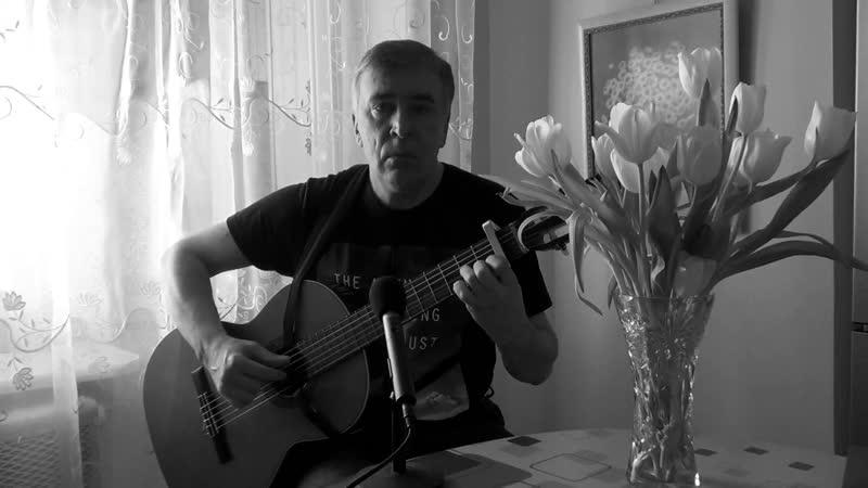 Усталая белая птица Сл Олег Агринский Муз С Носов Исп С Носов 04 2018