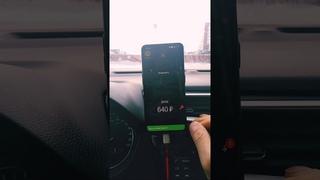 Работа/Подработка в Яндекс.Доставке на своем авто. .