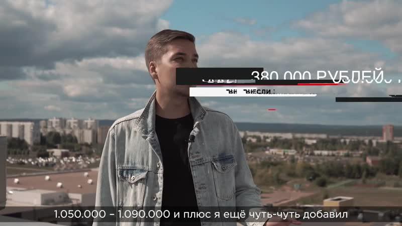 Покупка квартиры за 700 000 рублей с помощью Финико